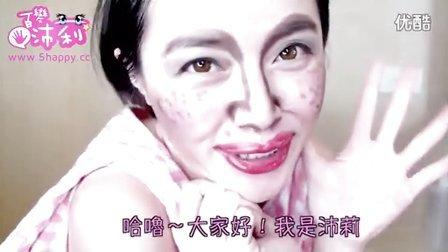 30秒還我漂漂素顏!如果化妝沒有素顏好看,一定要學快速卸妝!30 seconds make-up rem