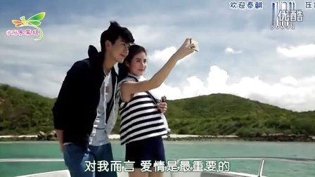 《为了你》[官方预告][泰语中字]