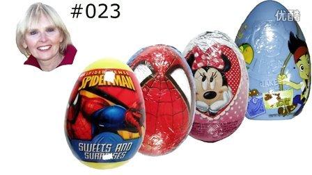 5只 米妮鼠,迪斯尼公主,蜘蛛侠,杰克与梦幻岛海盗出奇蛋 #023