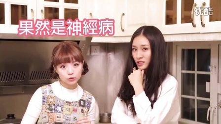 日式草莓芝士蛋糕!樂善和Sona 的DIY kitchen♡ 嘿嘿