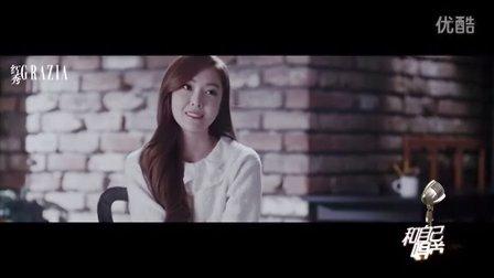 《和自己唱首歌》Jessica:梦想在心里开花