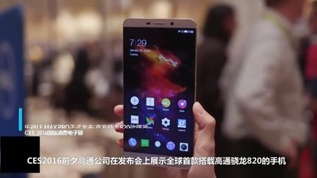 CES 2016首日热门产品大盘点 中国厂商占31