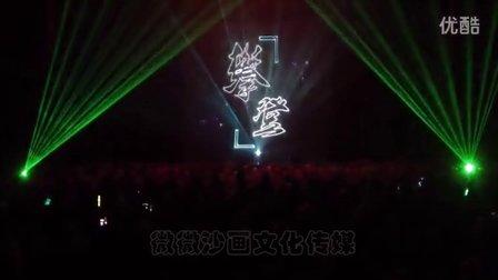 唐山 激光秀 激光动画