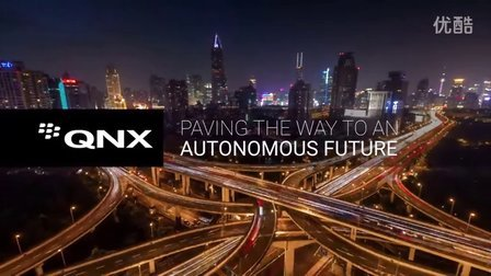 QNX 2016 Technology Concept Vehicle and Reference Vehicle