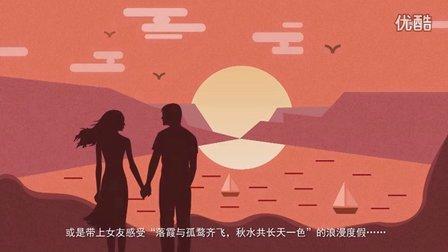 华为开发者社区IDE宣传动画
