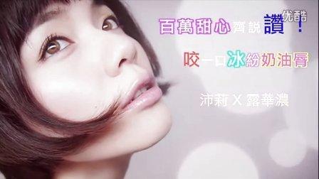 【沛莉彩妝】夏冰紛瘋奶油唇!沛莉教妳同款妝容,只換唇色~輕鬆掌握四款風格造型! M