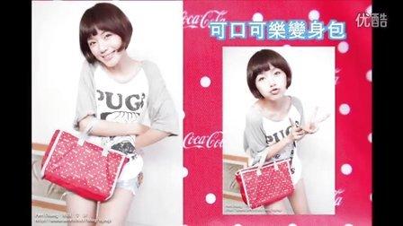 【沛莉購物】可口可樂後背包,只要139元?!還可以變成手提袋 Coca Cola shopping Bag