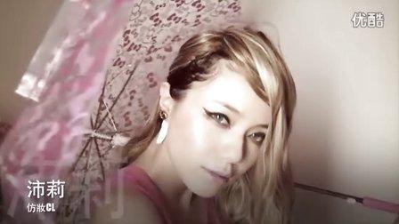 【百變沛莉】沛莉仿妝韓國嘻哈天后CL - 나쁜 기집애 (THE BADDEST FEM