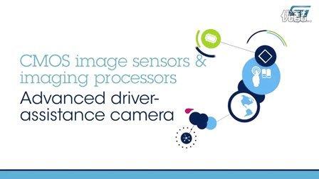高级驾驶辅助摄像头 - 影像传感器以及影像处理器