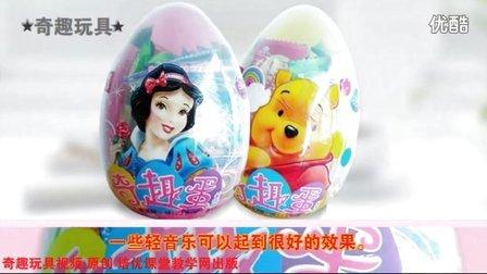 奇趣玩具47 愤怒的小鸟金德惊喜鸡蛋 玛莎和熊 健达奇趣蛋玩具视频出奇蛋玩具蛋健达奇趣蛋男版女版汽车总动员