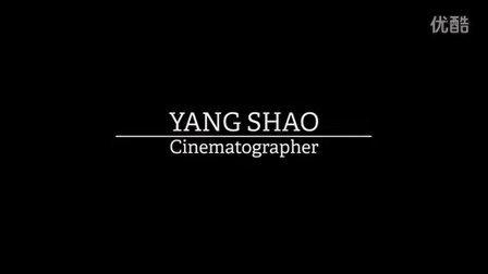邵杨2015摄影作品集