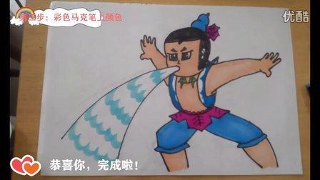 儿童画卡通画葫芦娃根李老师学画画