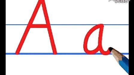 英语字母的写法及读音