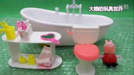 粉紅豬小妹浴缸洗澡過家家玩具 小豬佩奇 親子游戲