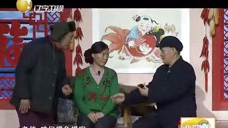 赵本山 刘小光 赵海燕 田娃搞笑爆笑小品《中奖了》