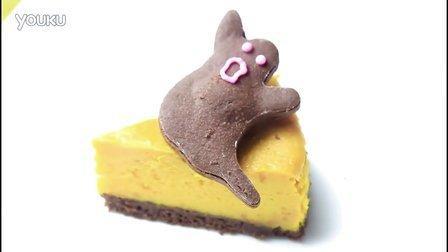 【Mic Mic Cooking】第121集 -- 南瓜芝士蛋糕 [Pumpkin Cheesecake]