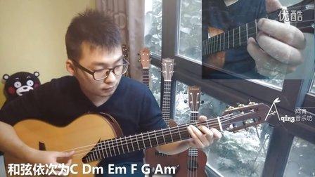 【阿青音乐坊】吉他VS尤克里里Ukulele(学尤克里里还是吉他?)