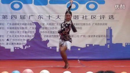 唐芸舞苑郑志颖老师2016年1月9日演出-拉丁舞