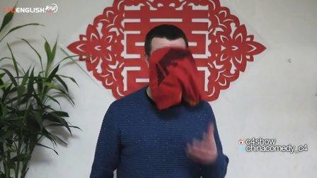 白菜貔貅红内裤 老外也懂的中国开运物