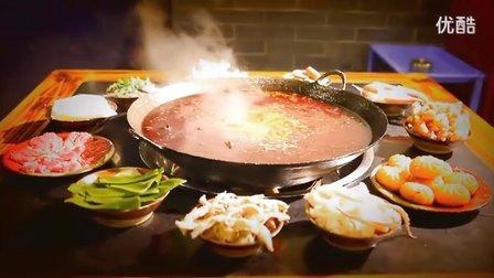 【火耀飞】舌尖上的中国-重庆美食01火锅