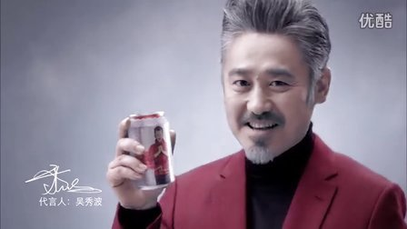 杨东亮导演作品 碱法《送礼篇》30秒