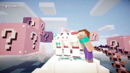 我的世界Minecraft五歌少女心的幸运方块籽岷的少女心