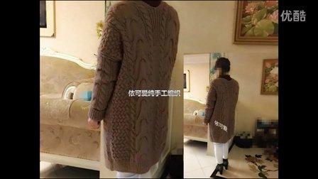 依可爱纯手工编织–披肩式外套3花样