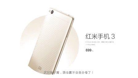 「E分钟」20160111:魅族MX6将首发Helio X20,斗鱼直播造人画面美呆