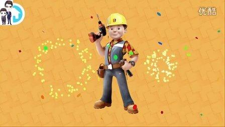 巴布工程师第1期:好多小游戏★动画片游戏