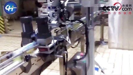 全自动流水线贴标头(盒装牛奶生产线贴标签)