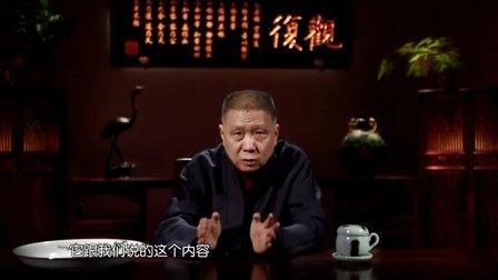 北京漂票飘 7