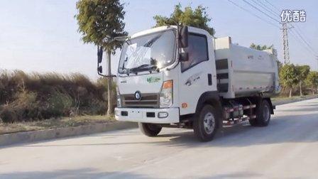 侧挂式压缩垃圾车(重汽王牌)