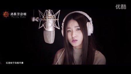 美女翻唱Eason《红玫瑰》-被1分30秒的眼神秒杀-上海清晨录音棚出品