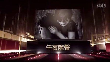 星衛HD電影臺1月 首播強擋