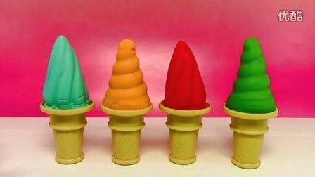 甜筒冰淇淋惊喜 冰雪奇缘 小黄人