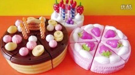 玩具巧克力蛋糕 玩具草莓蛋糕 水果忍者 Toy Cake Cutting Chocolate Strawberry