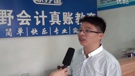 贵溪市陈野会计培训网-交流会视频
