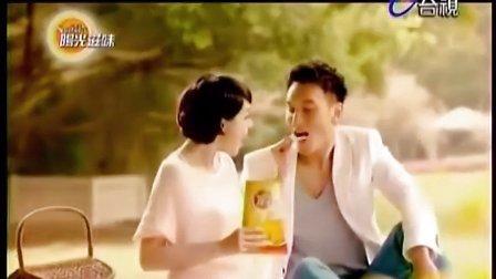 張沛婕、王陽明 - 2013 陽光滋味 電視廣告