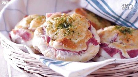 【欧洲风味】 火腿芝士面包 Cheese Bun with Ham