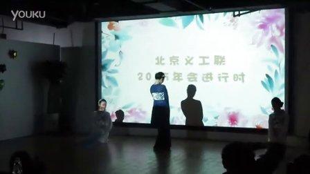 歌舞《青花瓷》 完整版  北京义工联年会2015-2016