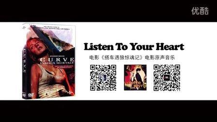 Listen To Your Heart:《搭车遇狼惊魂记》电影音乐