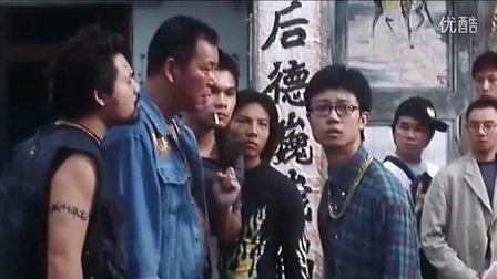 《大话黎城话》第七期:喜剧之王弹你小鸡鸡~
