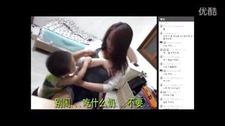 【搞笑】韩国女主播直播喂奶!!小孩强行要吃奶...被小孩调戏!