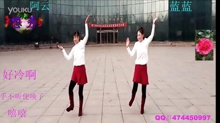 2016最新广场舞 【唱首新歌贺新年】编舞 重庆叶子