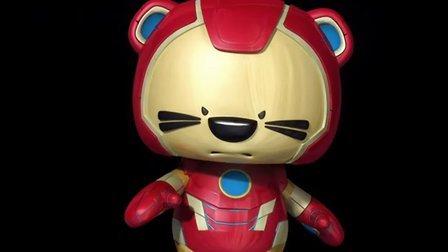 """[BOOMi]钢铁侠是超级英""""熊""""?"""