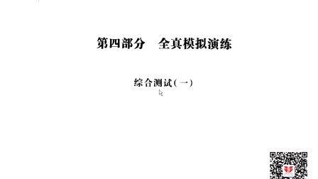 2016河南中考《数学巩固与提高》真题演练5套卷1-1李书昱
