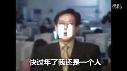 【抖腿向】单身狗也要打手枪!_三次元鬼畜_鬼畜_一盒视频-伊丽莎白鼠-四大欠王_www.yiihe.com