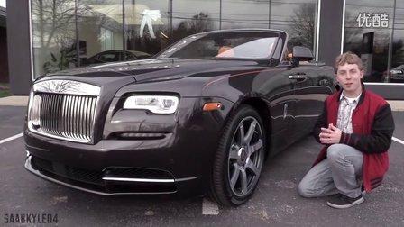内外详拍2016劳斯莱斯Rolls-Royce Dawn
