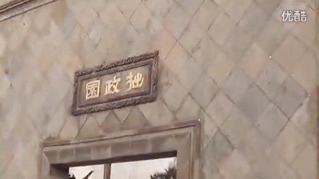江南时代二营视频第五天
