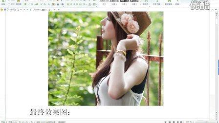 PS90后韩国美女生活照图片教程:给90后韩国美女生活照图片打造甜美粉红秋季